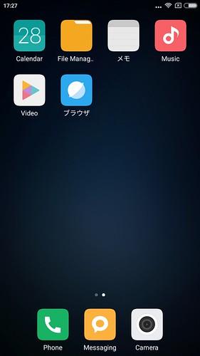 Screenshot_2016-10-28-17-27-23-717_com.miui.home