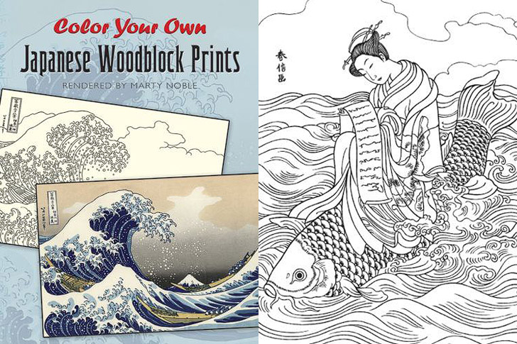 color your own japanese woodblock prints 11 beautiful adult coloring books - Japanese Coloring Books