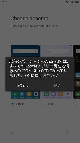 Screenshot_2016-10-28-17-26-38-695_lockscreen