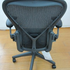 Aeron Chair Herman Miller Manual Wheelchair Donation  Blog Lesterchan