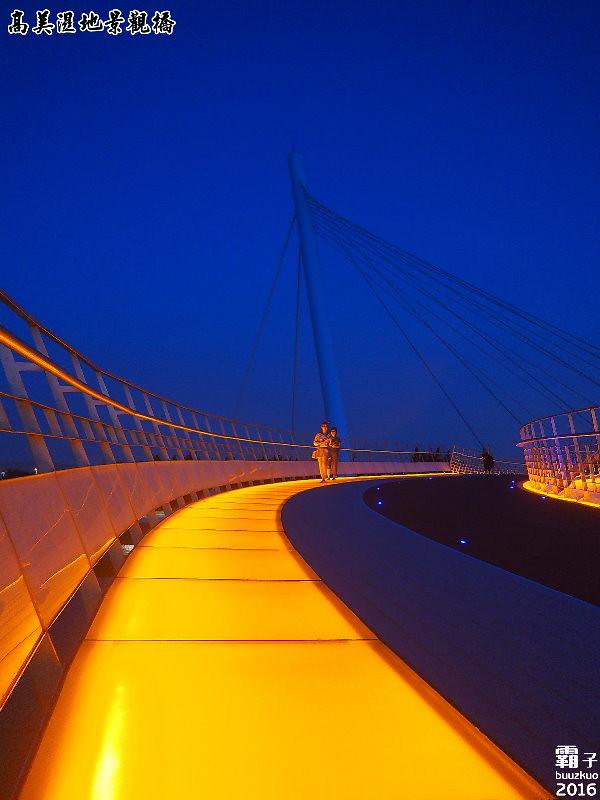 29869096015 fb89b5f1e1 b - 高美濕地景觀橋啟用!高美濕地旁的新地標!