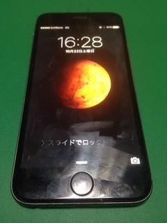 206_iPhone6のフロントパネルガラス割れ