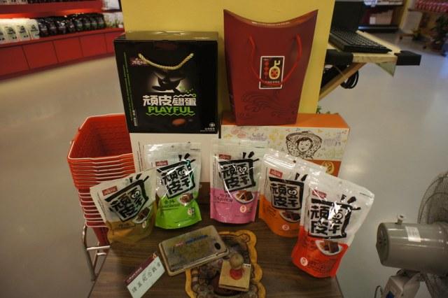 高雄市岡山區台灣滷味博物館 (61)