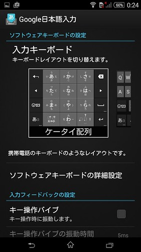 Screenshot_2015-04-13-00-24-53