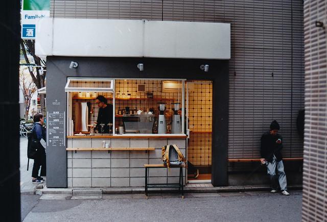 Shibuya scene