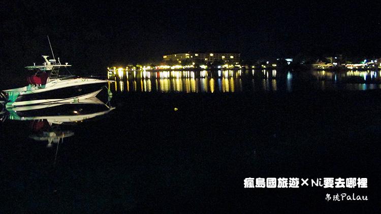32帛琉夜景