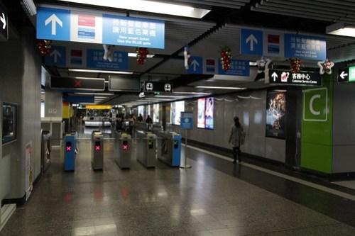 Ticket barriers at Tsim Sha Tsui station