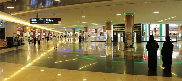 delma mall