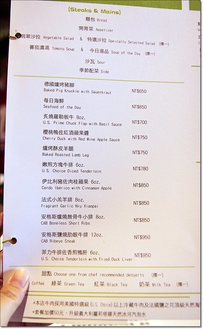 20161073273 4808ce325a z - 『熱血採訪』南屯區威尼斯歐法料理-低調奢華,隱身在住宅區內的巷弄平價歐法料理,西班牙伊比利豬八分熟粉嫩鮮甜多汁。(已歇業)