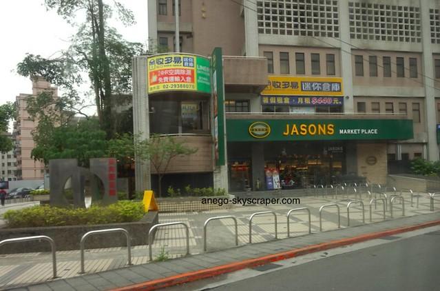 政治大学 Jason's