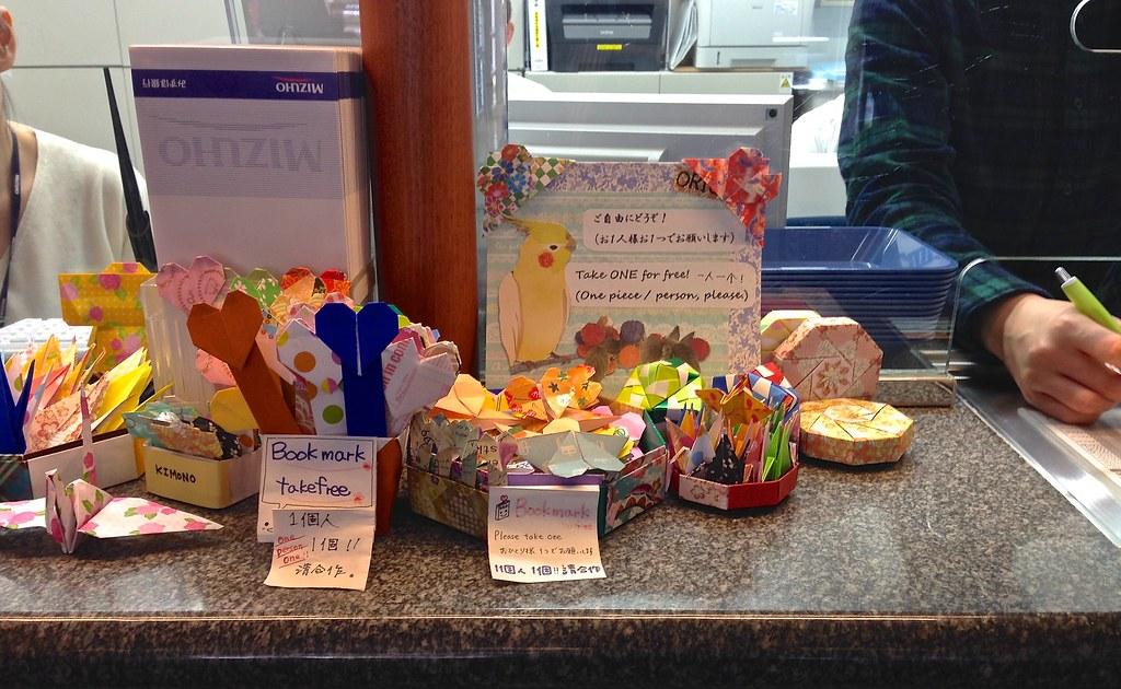 Origami spread at Haneda Airport