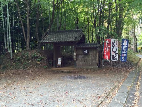 Soan Japanese-style restaulant(Atsugi, Japan)