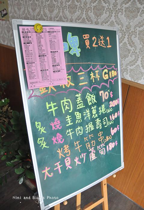 築也平價日式料理26