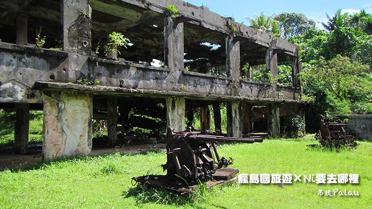 60帛琉日軍通信中心