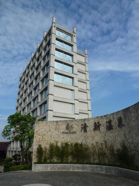 [台中.旅遊]清新溫泉飯店~適合公司團體也適合親子同遊的度假飯店 @VIVIYU小世界