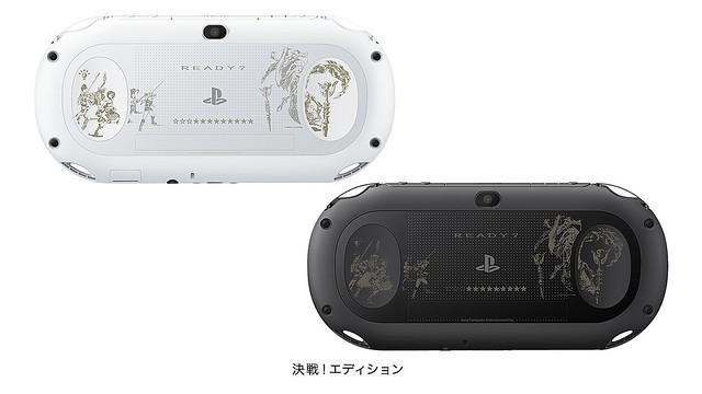 サガ スカーレットグレイス PS Vita 刻印モデル (4)