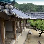 01 Corea del Sur, Andong 0007