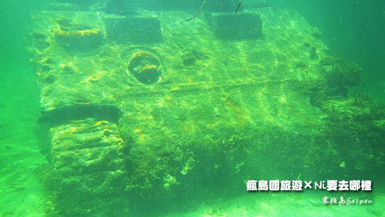 68塞班島坦克車潛水