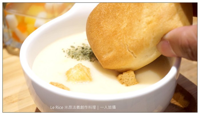 Le Rice 米昂法義創作料理 17