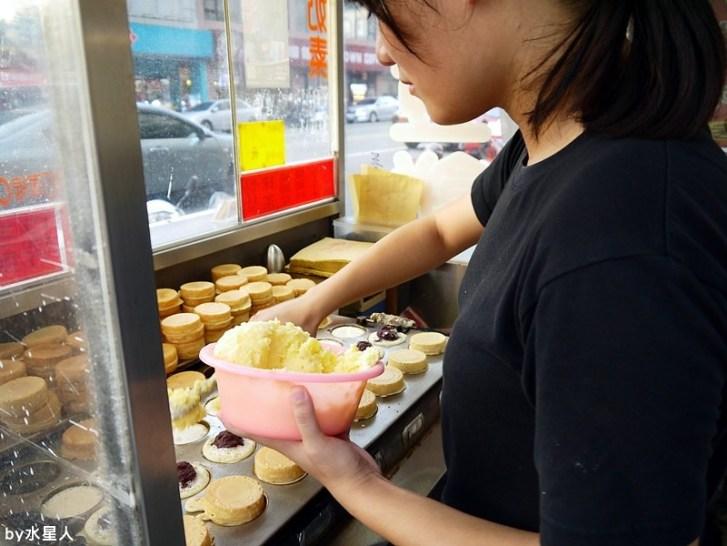 30528277865 b2bc64838a b - 台中西屯【東海紅豆餅】口味不少且新奇,把OREO放進車輪餅裡了,還有起司牽絲的胡椒蛋