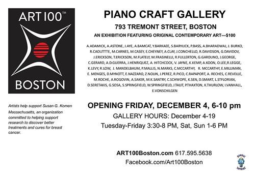 ART 100 2015 email invite