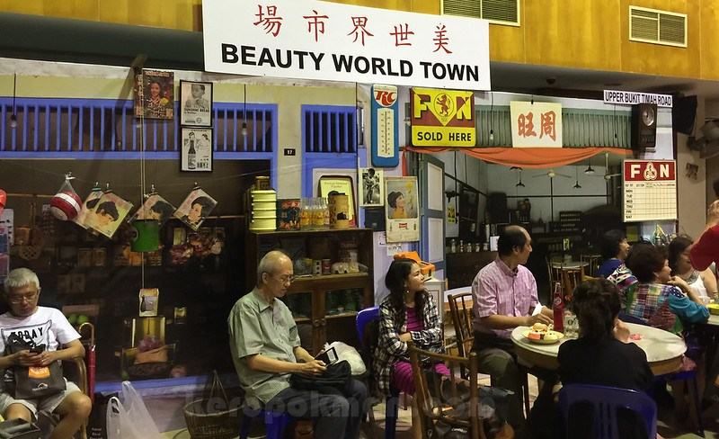 Beauty World Town re-enactment at Bukit Timah Community Centre