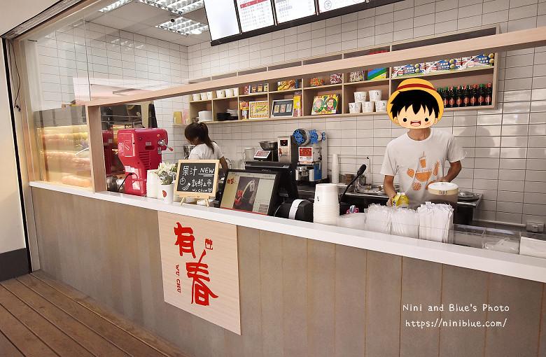 台中有春冰果室冰品店06