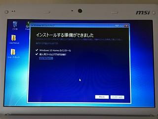 https://i0.wp.com/farm6.staticflickr.com/5818/20682052576_8f5ecc32be_n.jpg?resize=320%2C240&ssl=1