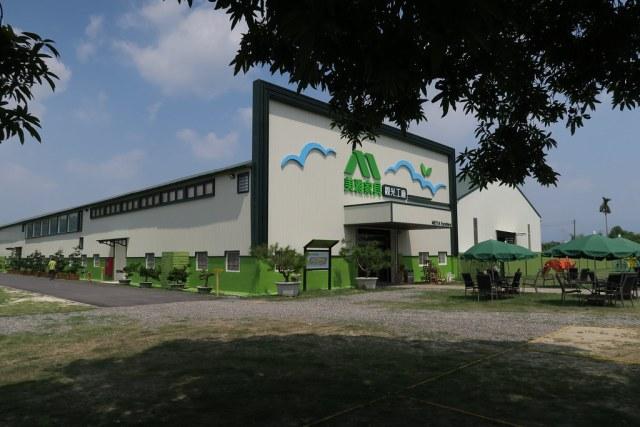 台南市白河區美雅家具觀光工廠 (39)