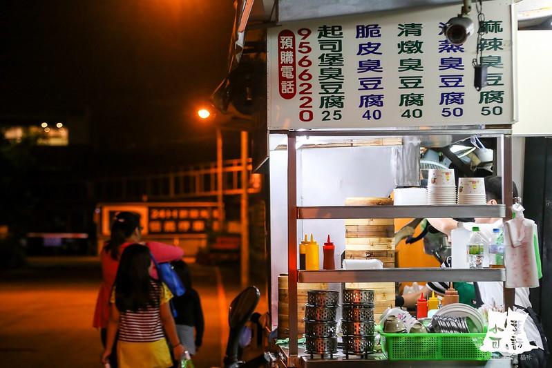 【宜蘭美食小吃】不再是隱藏版的第一名臭豆腐,羅東夜市附近的財記港式臭豆腐 – 陳小可的吃喝玩樂