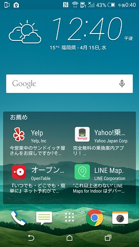 Screenshot_2015-04-15-12-40-04