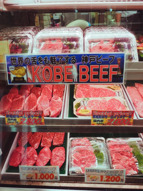 Ichiba-Kuromon-Market-21