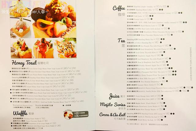 Dazzling Café & Restaurant 台中旗艦店 (34)