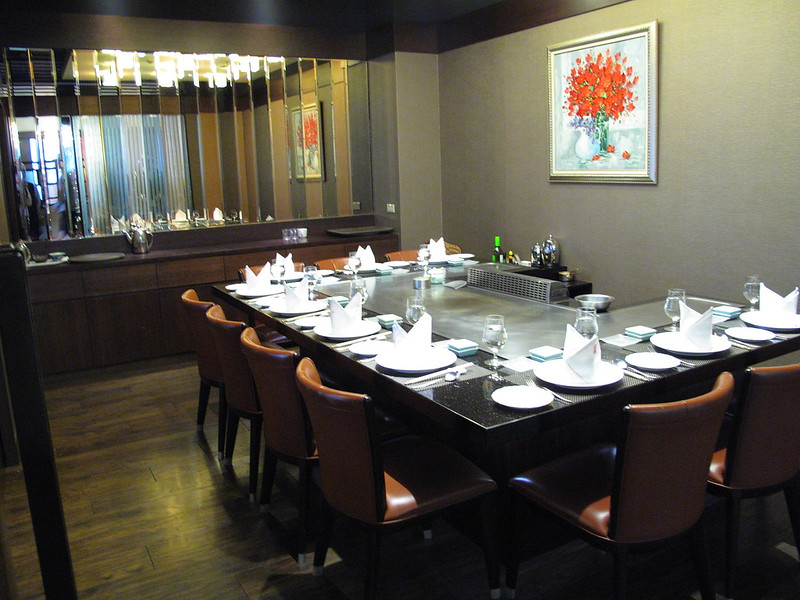 Nagareboshi's Life: [食記] 紅花鐵板燒 新光信義新天地A9店