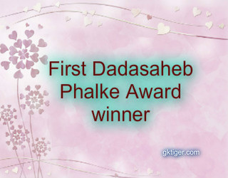 first-dadasaheb-award-winner