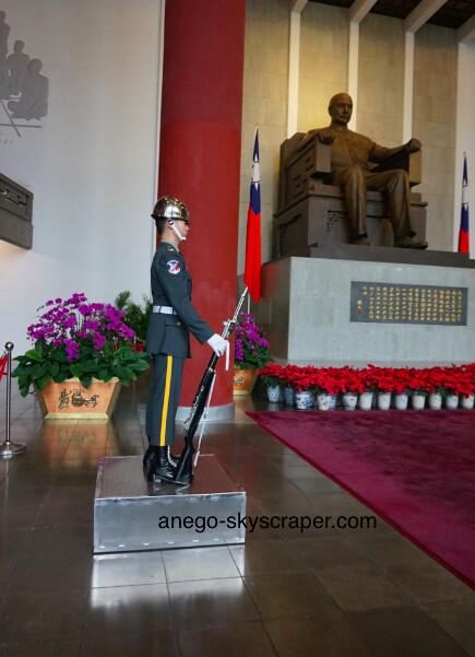 国父紀念館 衛兵