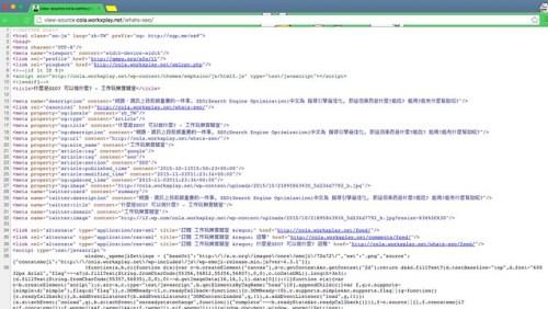 原HTML構成的網頁