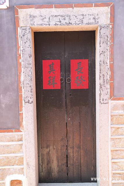 旅遊,獅山炮陣地,蚵仔煎,金門,金門民俗文化村 @VIVIYU小世界