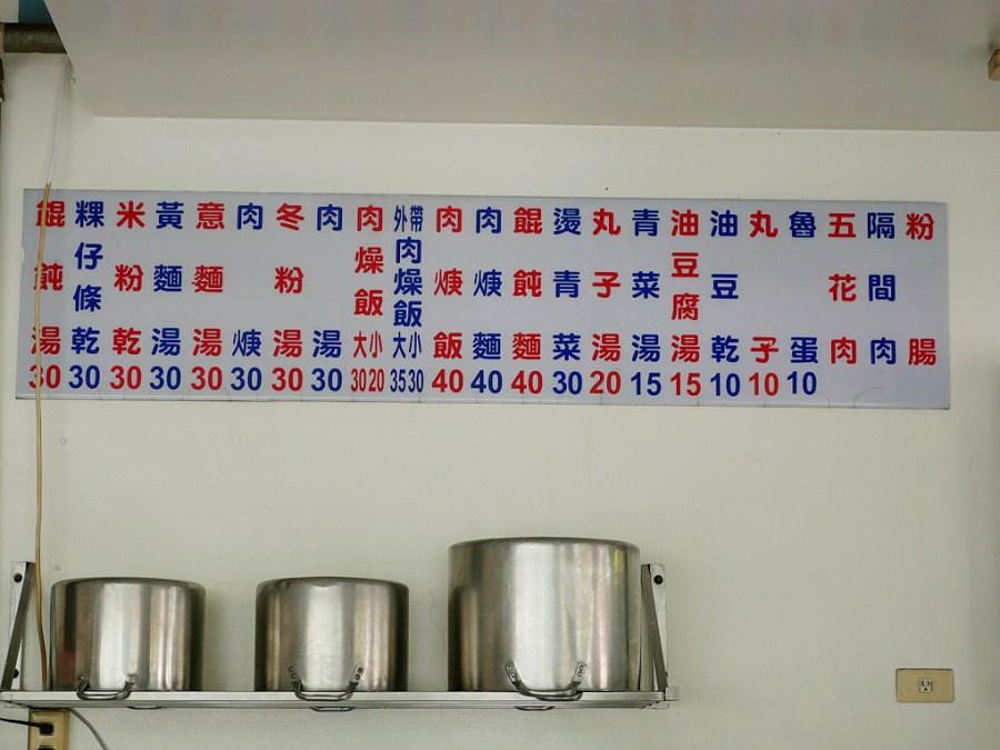 南投小吃,南投果菜市場,南投美食,南投銅板美食,意麵,油豆腐,葉家意麵 @VIVIYU小世界