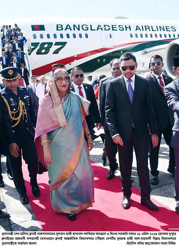21-04-19-PM_Brunei Airport-21