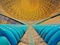 Islamic Persian architecture detail of Sheikh Lotfollah mosque dome, Isfahan, Iran