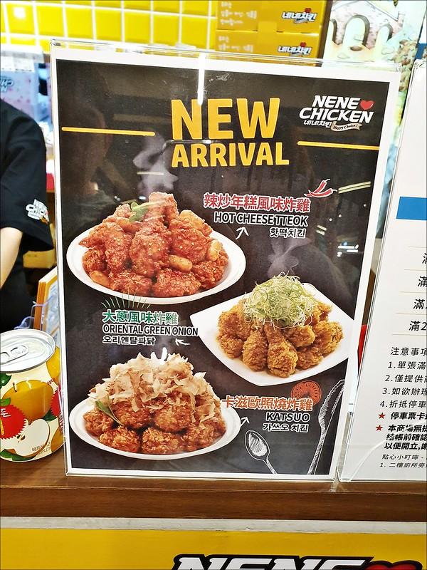 NENE CHICKEN 臺中JMALL店|聽說是韓國最強炸雞?初期人潮多建議先電話預定再前往 | 酷麥克同名網誌