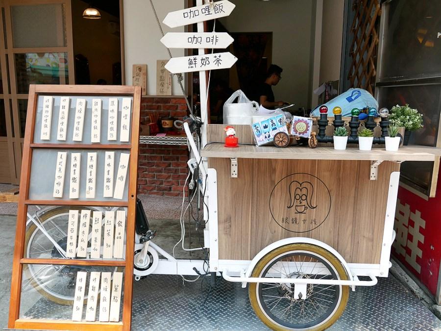 [龜山美食]眼鏡女孩 咖哩飯 x 咖啡 x 飲品店|龜山後街餐車有了新店面~平價咖哩飯 @VIVIYU小世界