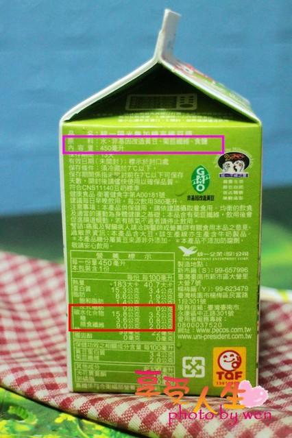 《分享》市售無糖高纖豆漿比一比~減醣、減重、控糖食物介紹(2020修正版) - 享受人生