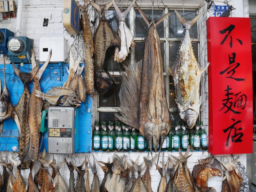 [花蓮美食]欣欣麵館 根本不僅是麵館的海鮮餐廳~花蓮市區無菜單料理.吃到快崩潰 @VIVIYU小世界