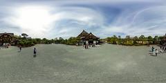 360° | Nijo Castle II