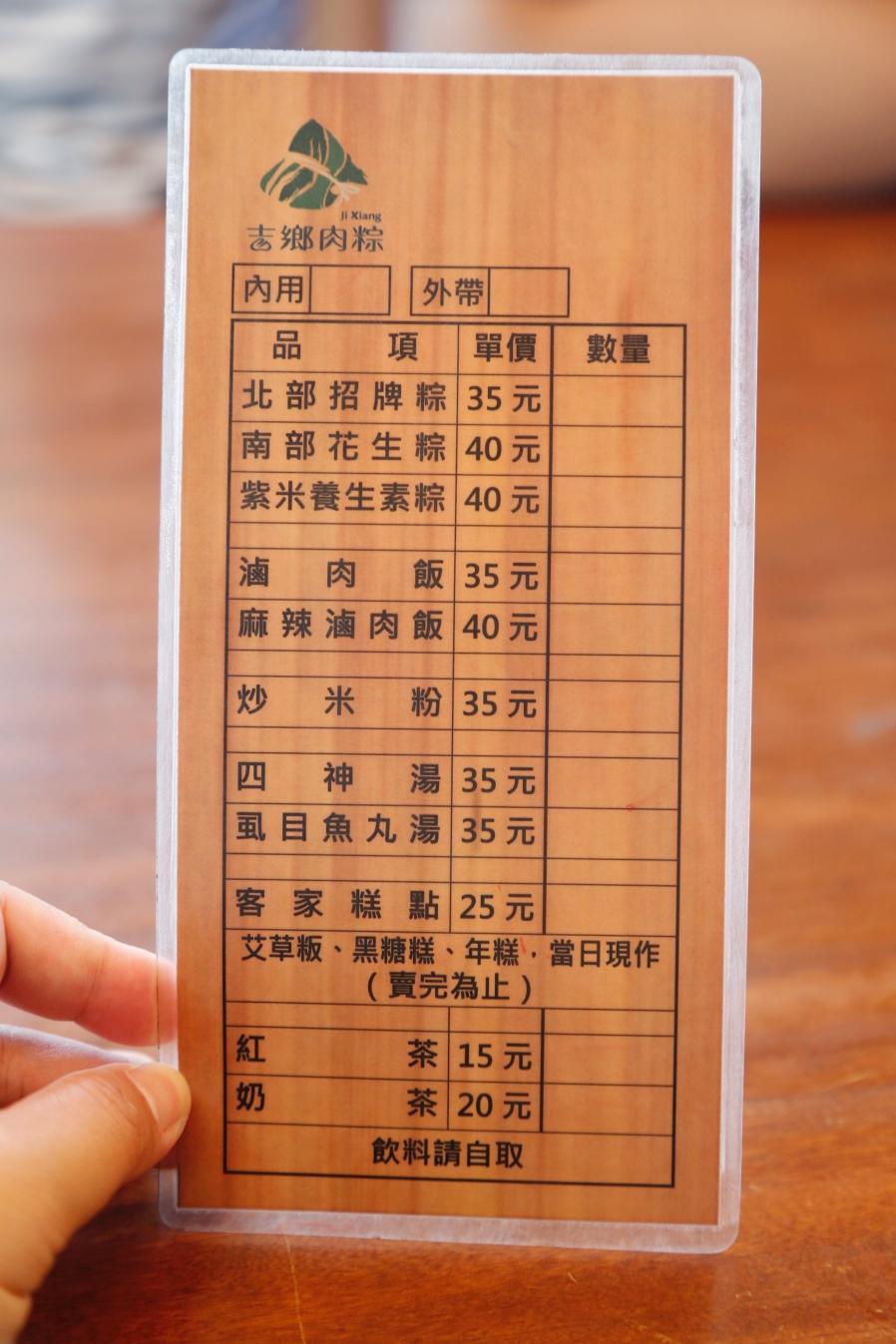 [花蓮美食]吉鄉好粽 花蓮縣伴手禮百大名店~南北粽、養生粽通通吃得到 @VIVIYU小世界