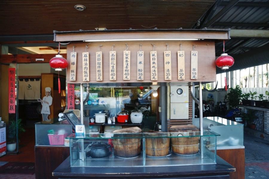 [花蓮美食]吉鄉好粽|花蓮縣伴手禮百大名店~南北粽、養生粽通通吃得到 @VIVIYU小世界