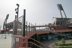 Mazda Zoom-Zoom Stadium Hiroshima