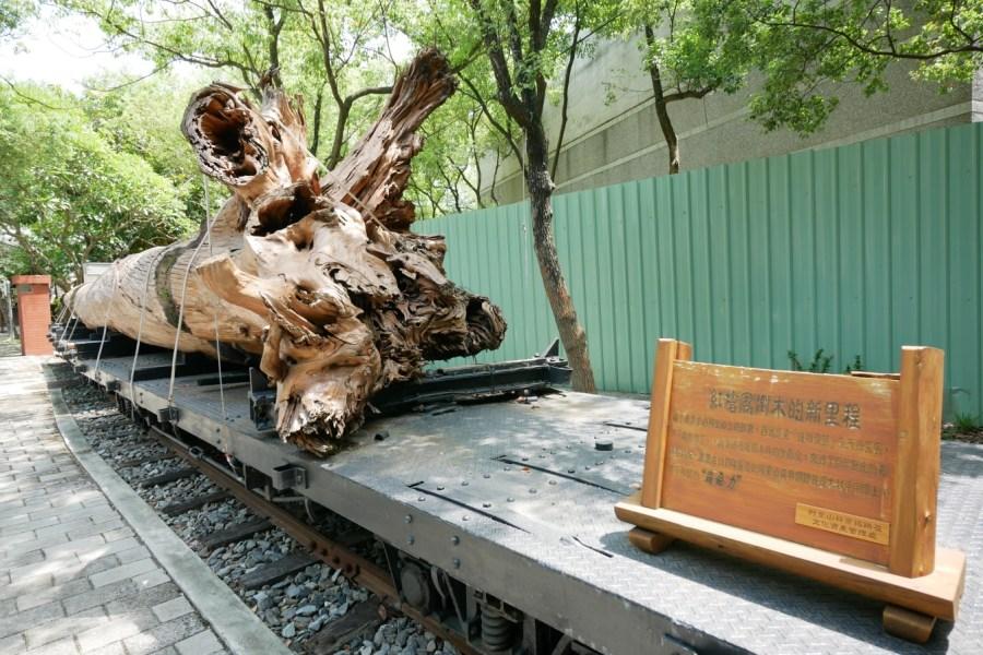 [嘉義旅遊]嘉義製材所|2019最新開放免費嘉義景點~日治時期木材集散及加工地 @VIVIYU小世界